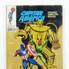 Cómics: VERTICE VOL.1 CAPITAN AMERICA Nº 24 - EL GRAN SUEÑO - 128 PAGINAS - EDICION ESPECIAL. Lote 198389968