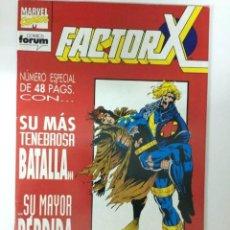Cómics: CÓMIC FACTOR-X 83 VOL.1 FORUM. Lote 198424000