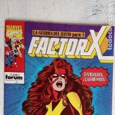 Cómics: FACTOR X Nº 41 FORUM 1991 - COMO NUEVO. Lote 198483851