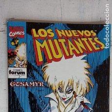 Cómics: LOS NUEVOS MUTANTES FORUM Nº 57. Lote 198489251