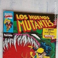 Cómics: LOS NUEVOS MUTANTES Nº 58 FORUM, COMO NUEVO. Lote 198489280