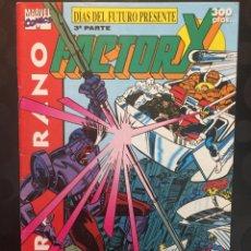 Cómics: FACTOR X EXTRA VERANO 1991 DÍAS DEL FUTURO PRESENTE PARTE III . ( 1988/1995 ).. Lote 198499616