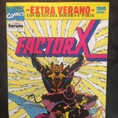 Cómics: FACTOR X EXTRA VERANO 1992 LOS REYES DEL DOLOR PARTE IV . ( 1988/1995 ).. Lote 198500101