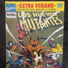 Cómics: LOS NUEVOS MUTANTES VOL.1 EXTRA VERANO 1992 LOS REYES DEL DOLOR PARTE I . ( 1987/1992 ).. Lote 198528472