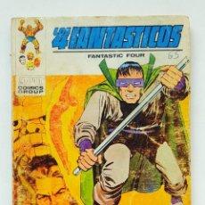 Fumetti: LOS CUATRO FANTASTICOS VERTICE VOL. 1 Nº 44 - LA LOCURA DEL TOPO - TACO VERTICE V-1 - 128 PAGINAS. Lote 198549831
