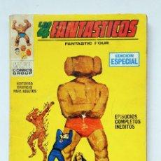 Fumetti: LOS CUATRO FANTASTICOS VERTICE VOL. 1 Nº 8 - EL PENSADOR LOCO - TACO VERTICE V-1 - 128 PAGINAS. Lote 198552230