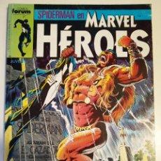 Cómics: MARVEL HÉROES: SPIDERMAN - RETAPADO - CONTIENE 5 NÚMEROS DE ESTA COLECCIÓN. Lote 198632673