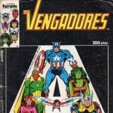 Cómics: LOS VENGADORES ESPECIAL VACACIONES 1986 - FORUM. Lote 198739202