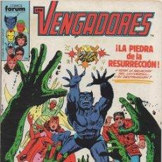 Cómics: LOS VENGADORES VOL.1 Nº 25 - FORUM. Lote 198743910