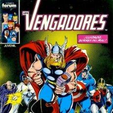 Cómics: LOS VENGADORES VOL.1 Nº 69 - FORUM. Lote 198751470