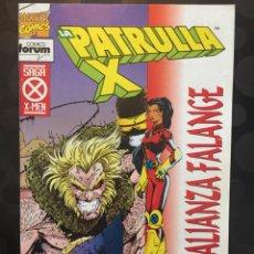 Cómics: LA PATRULLA X VOL.1 N.154 LA ALIANZA FALANGE PARTE I . ( 1985/1995 ).. Lote 199036876