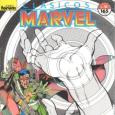 Cómics: CLASICOS MARVEL NUMERO 21. FORUM. Lote 199098601