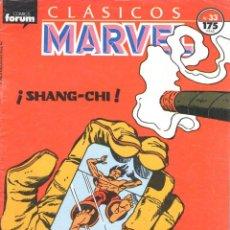 Cómics: CLASICOS MARVEL NUMERO 33. FORUM. Lote 199098892
