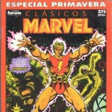 Cómics: CLÁSICOS MARVEL ESPECIAL PRIMAVERA 1990. FORUM. Lote 199099337