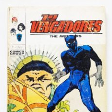 Comics: VERTICE VOL.1 LOS VENGADORES Nº 40 - EL ORIGEN DE T´CHALLA - TACO - EDICION ESPECIAL 128 PAGINAS. Lote 199123641