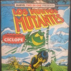 Cómics: LOS NUEVOS MUTANTES VOL.1 N.53 MARVEL TWO IN ONE CON CÍCLOPE . ( 1987/1992 ).. Lote 199386266
