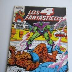 Cómics: 4 FANTASTICOS, LOS (1983, FORUM / PLANETA-DEAGOSTINI) 3 · III-1983 · LOS 4 FANTASTICOS Nº 3. Lote 199757490
