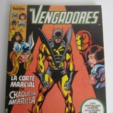 Cómics: LOS VENGADORES / RETAPADO NÚMEROS DEL 26 AL 30 / FORUM 1983. Lote 199846583