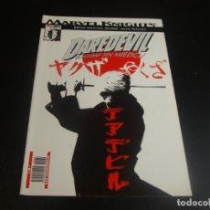 Cómics: DAREDEVIL MARVEL KNIGHTS 62 FORUM. Lote 199864597