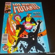 Cómics: LOS NUEVOS MUTANTES 37 FORUM. Lote 199876535