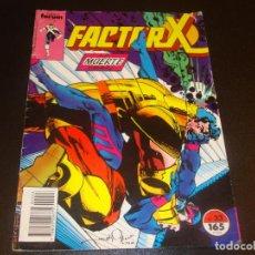 Cómics: FACTOR X 33 FORUM. Lote 199881733