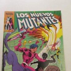 Fumetti: LOS NUEVOS MUTANTES VOL I Nº 16 FORUM MUCHOS MAS A LA VENTA, MIRA TUS FALTAS CX51. Lote 199998082