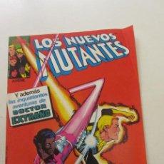 Fumetti: LOS NUEVOS MUTANTES VOL I Nº 17 FORUM MUCHOS MAS A LA VENTA, MIRA TUS FALTAS CX51. Lote 199998097