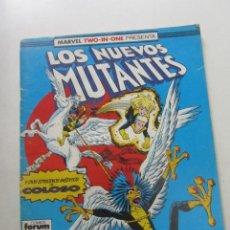 Comics : LOS NUEVOS MUTANTES VOL I Nº 52 COLOSO FORUM MUCHOS MAS A LA VENTA, MIRA TUS FALTAS CX51. Lote 199998215