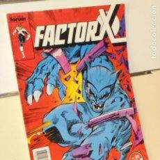 Comics : MARVEL COMICS FACTOR X VOL. 1 Nº 32 - FORUM. Lote 200113911