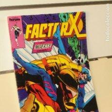 Comics : MARVEL COMICS FACTOR X VOL. 1 Nº 33 - FORUM. Lote 200114045