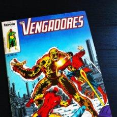 Cómics: EXCELENTE ESTADO LOS VENGADORES 15 FORUM. Lote 200240738