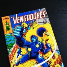 Cómics: DE KIOSCO LOS VENGADORES 11 FORUM. Lote 200241302
