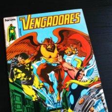 Cómics: EXCELENTE ESTADO LOS VENGADORES 8 FORUM. Lote 200241401