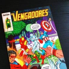 Cómics: EXCELENTE ESTADO LOS VENGADORES 4 FORUM. Lote 200241512