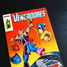 Cómics: EXCELENTE ESTADO LOS VENGADORES 5 FORUM. Lote 200241603