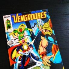 Cómics: DE KIOSCO LOS VENGADORES 2 FORUM. Lote 200241680