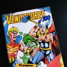 Cómics: DE KIOSCO LOS VENGADORES 100 FORUM. Lote 200243025