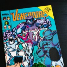 Cómics: DE KIOSCO LOS VENGADORES 79 FORUM. Lote 200245787