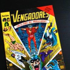 Cómics: DE KIOSCO LOS VENGADORES 78 FORUM. Lote 200246283