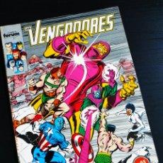 Cómics: DE KIOSCO LOS VENGADORES 65 FORUM. Lote 200248600