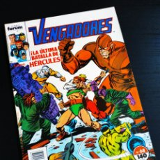 Cómics: DE KIOSCO LOS VENGADORES 68 FORUM. Lote 200248880