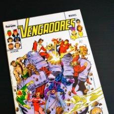 Cómics: DE KIOSCO LOS VENGADORES 53 FORUM. Lote 200266581