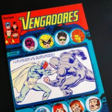 Cómics: DE KIOSCO LOS VENGADORES 55 FORUM. Lote 200266817