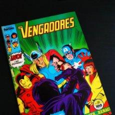 Cómics: EXCELENTE ESTADO LOS VENGADORES 31 FORUM. Lote 200267842