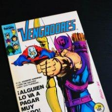 Cómics: EXCELENTE 6 LOS VENGADORES 36 FORUM. Lote 200268121