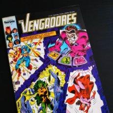 Cómics: DE KIOSCO LOS VENGADORES 44 FORUM. Lote 200268520