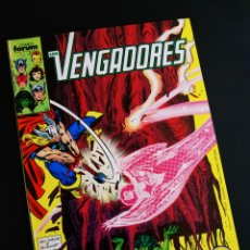 Cómics: DE KIOSCO LOS VENGADORES 41 FORUM. Lote 200268756