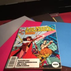 Cómics: COMIC LOS NUEVOS VENGADORES CONTIENE CINCO NÚMEROS. Lote 200510482