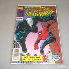 Cómics: SPIDERMAN 311. Lote 201268850