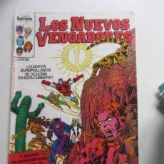 Fumetti: LOS NUEVOS VENGADORES VOL I Nº 17 FORUM MUCHOS MAS A LA VENTA MIRA TUS FALTAS CX53. Lote 201920983